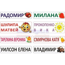 http://shop.bazismgn.ru/image/cache/data/stikery/stikery-250x250.jpg